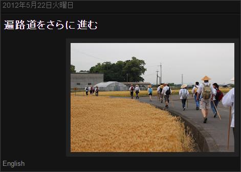 http://hekiganjp.blogspot.jp/