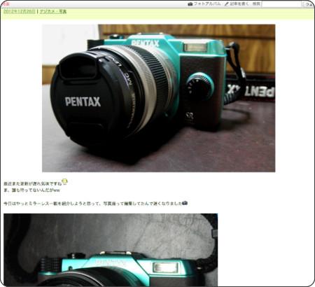 http://blog.goo.ne.jp/freemess/e/b0a0266489c8a1bc5aa5690ac75ea8de