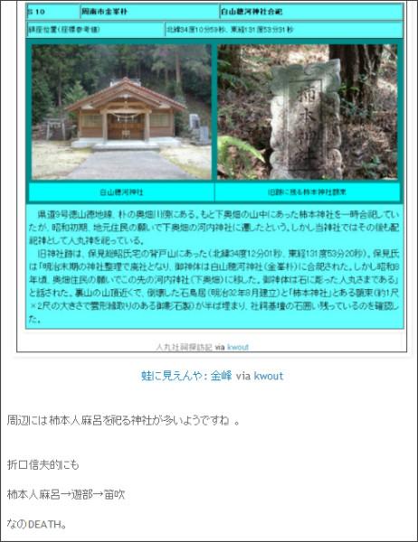 http://riodebonodori.blogspot.jp/2013/07/blog-post_26.html?showComment=1374779980637#c8105110905840276955