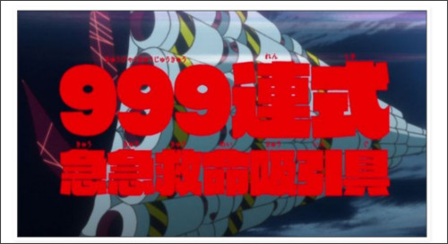 http://tokumei10.blogspot.jp/2014/03/qqqq.html