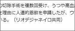 http://mainichi.jp/select/news/20130520k0000m030016000c.html