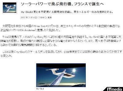 http://www.itmedia.co.jp/news/articles/0807/16/news019.html