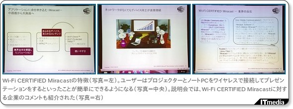 /pcuser/articles/1209/20/news114.html