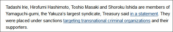http://blogs.wsj.com/riskandcompliance/2013/12/19/treasury-slaps-sanctions-on-yakuza-members/