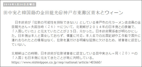 http://tokumei10.blogspot.com/2018/03/blog-post_437.html