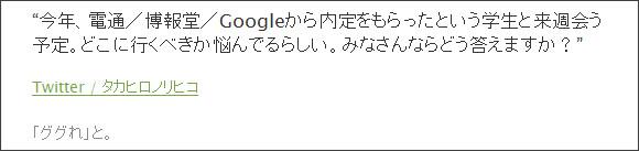 http://kml.tumblr.com/post/760378822/google