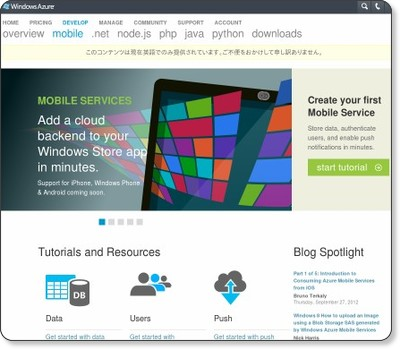 http://www.windowsazure.com/en-us/develop/mobile/