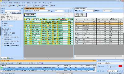https://itudjq.bay.livefilestore.com/y1pr07De0hY-zDnoJV6UJ3miyOcUOO6EGXrP7B8_pnhMKNDOOlAG0np9EvdVkFI5lULKca2OJ6dPN_ORR753S_BFd6gXSMUjV2t/RealReader_Table1_600.jpg?psid=1