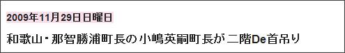 http://tokumei10.blogspot.com/2009/11/de.html