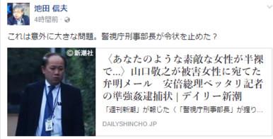 https://www.facebook.com/ikedanob/posts/10153881188812706?pnref=story