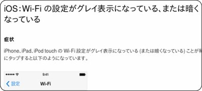 http://support.apple.com/kb/ts1559?viewlocale=ja_JP