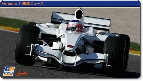http://f1.gpupdate.net/ja/news/2008/01/23/178392