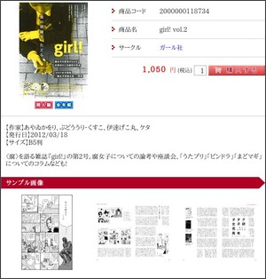 http://shop.comiczin.jp/products/detail.php?product_id=11873