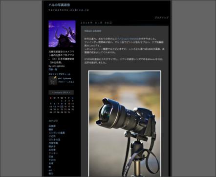 http://haruphoto.exblog.jp/20196806