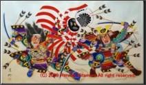 http://kitamurarenmei.com/images/past/bankin09/2009bankin-a.jpg