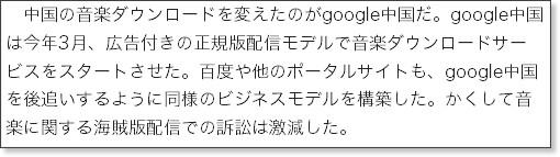 http://diamond.jp/series/analysis/10120/?page=3