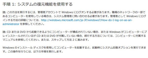 http://support.microsoft.com/kb/949358/ja