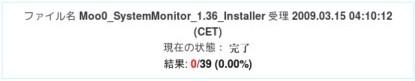 http://www.virustotal.com/jp/analisis/12d3400a435dc279adde5f3b85a99335