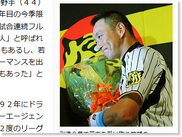 http://mainichi.jp/sports/news/20120913k0000m050086000c.html