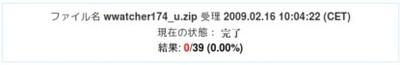 http://www.virustotal.com/jp/analisis/f1c469181cb2695521c2cc3b9244f8ad