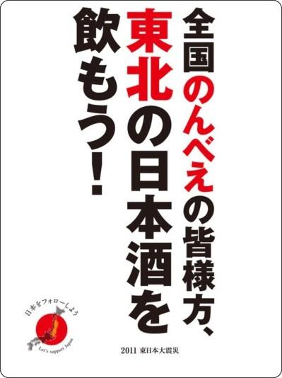 http://pstr.jp/poster/show/id/315