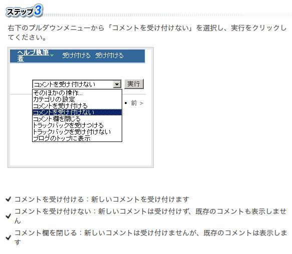 http://cocolog.kaiketsu.nifty.com/faqs/17510/thread