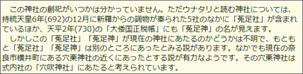 http://kannabi653.at.webry.info/200707/article_1.html