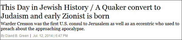 http://webcache.googleusercontent.com/search?q=cache:cHX2yJk3j3UJ:www.haaretz.com/news/features/this-day-in-jewish-history/.premium-1.604639+&cd=2&hl=en&ct=clnk&gl=us