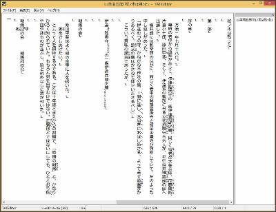 https://vsyoya-dm2305.files.1drv.com/y2p3T-bpSF65RnHzv8iZmPC3rUWKsYUPzmOIEfhFVU50AEVY6CO2iIwaXYKwsg3rfyx7BKRSAqwQ9GTEniQdYb3tFCmaw5inFjhmztyYgDmjHLHXrl7NAIyM9RgHSs9W3U7-_Nmh5e3PisHmwbXXwspqw/%E7%B8%A6%E6%9B%B8%E3%81%8D%E3%82%A8%E3%83%87%E3%82%A3%E3%82%BF_TATEditor11.jpg?psid=1