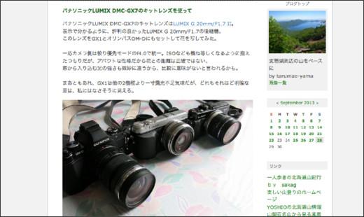 http://tarumaezan.exblog.jp/20420554