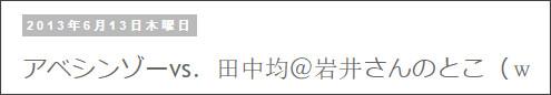 http://tokumei10.blogspot.com/2013/06/vs.html