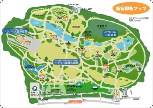 http://www.env.go.jp/garden/shinjukugyoen/2_guide/map.html