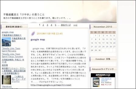 http://blog.livedoor.jp/keyakirea/