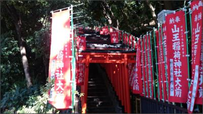 http://jinja.tokyolovers.jp/wp-content/uploads/2014/02/bfdbcd28301b24b71725fbebd38d6538.jpg