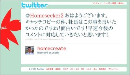 http://twitter.com/homecreate/status/6128018919
