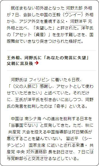 http://www.asahi.com/articles/ASK87748DK87UTFK011.html