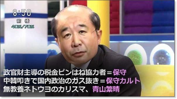 【話題】<ケント・ギルバート「米国人はバカだ!」と憤る人がいるが「バカに国防を依存する日本人はもっとバカだ!」©2ch.netYouTube動画>28本 ->画像>64枚