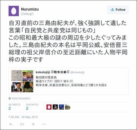 https://twitter.com/atsugi1/status/604649007554568192