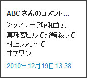 http://tokumei10.blogspot.com/2010/12/blog-post_6726.html