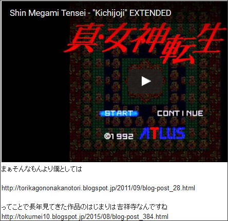 http://torikagononakanotori.blogspot.jp/2015/09/blog-post_17.html