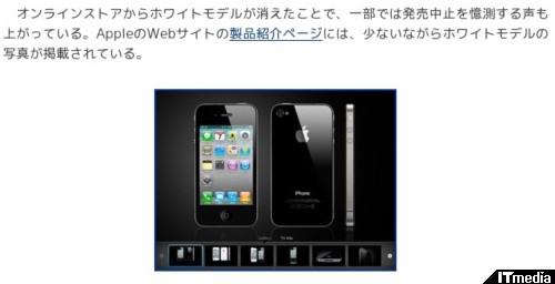 http://www.itmedia.co.jp/news/articles/1010/29/news027.html
