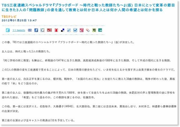 http://prtimes.jp/main/html/rd/p/000000232.000003065.html