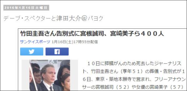 http://tokumei10.blogspot.com/2016/01/blog-post_16.html