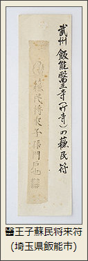 http://museum.umic.jp/somin/sominshou/s_katachi08.html