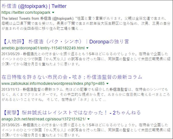 https://www.google.co.jp/#q=%E6%9C%B4%E4%BF%A1%E6%B5%A9