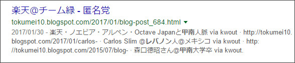 https://www.google.co.jp/#tbs=qdr:y&q=site:%2F%2Ftokumei10.blogspot.com+%E7%94%B2%E5%8D%97+%E3%83%AC%E3%83%90%E3%83%8E%E3%83%B3