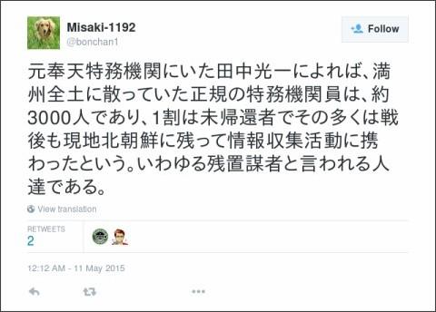 https://twitter.com/bonchan1/status/597660567424237568