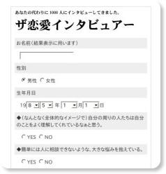 http://nashimoto.hanihoh.com/q/
