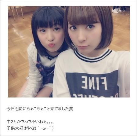 http://ameblo.jp/morningmusume-9ki/entry-12096360722.html