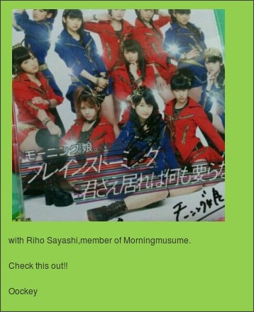 http://ameblo.jp/monkickey/entry-11563963390.html